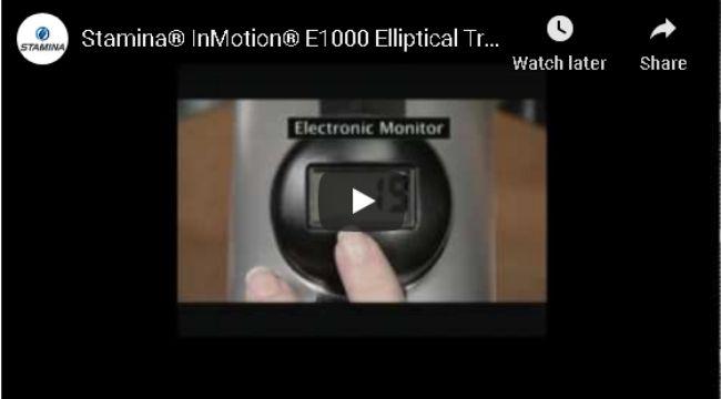 Stamina InMotion E1000 (1)